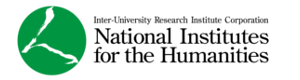 Back to National Institutes for the Humanities.